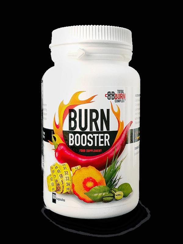 燃烧器BurnBooster